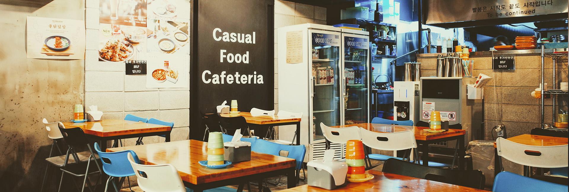 secteur_restaurant